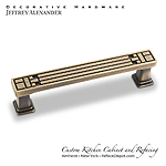 "Rochester - 4-5/16"" Zinc Die Cast Arts & Crafts Cabinet Pull - Antique Brushed Satin Brass"