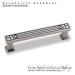 "Rochester - 4-5/16""  Zinc Die Cast Arts & Crafts Cabinet Pull - Bright Nickel Burnished with a Dull Lacquer"