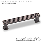 "Rochester - 4-5/16""  Zinc Die Cast Arts & Crafts Cabinet Pull - Dark Brushed Antique Copper"